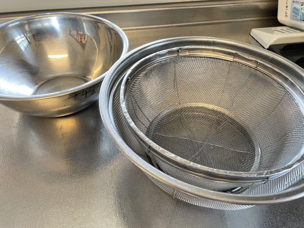 ザル、ボールの調理器具